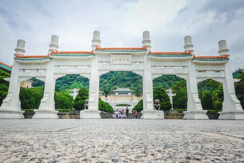 La entrada del museo de palacio nacional de Taiwán, el museo de palacio nacional en Taiwán es uno de los artefactos imperiales ch fotografía de archivo libre de regalías