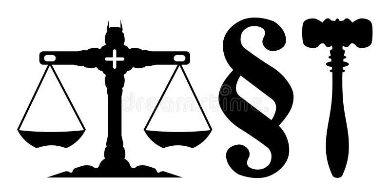 La escala de la justicia ilustración del vector