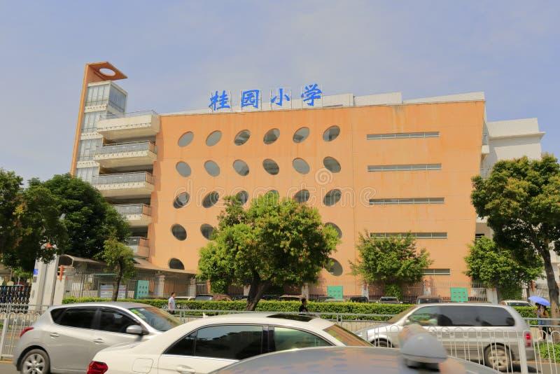 La escuela primaria guiyuan imágenes de archivo libres de regalías