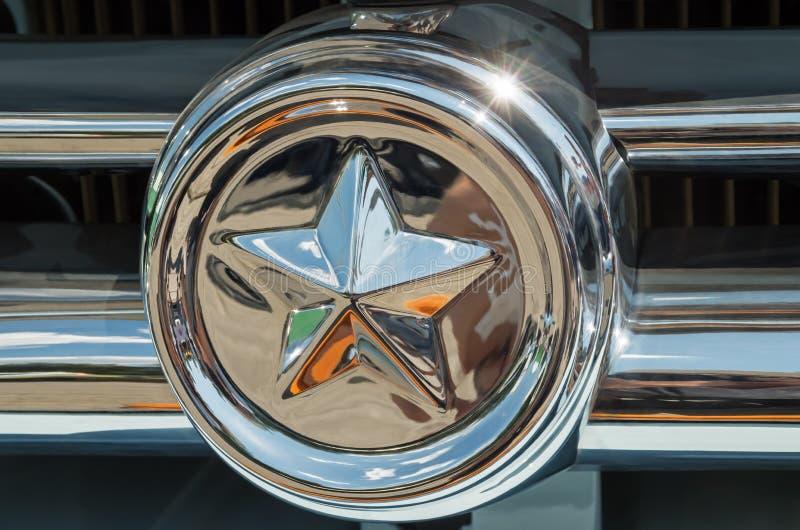 La estrella niquelada es símbolo de URSS fotografía de archivo libre de regalías