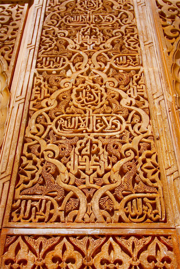 la för alhambra arabisk designdetalj arkivfoto
