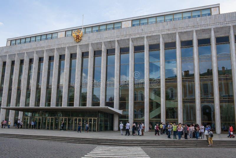 La façade de palais du Kremlin d'état images stock