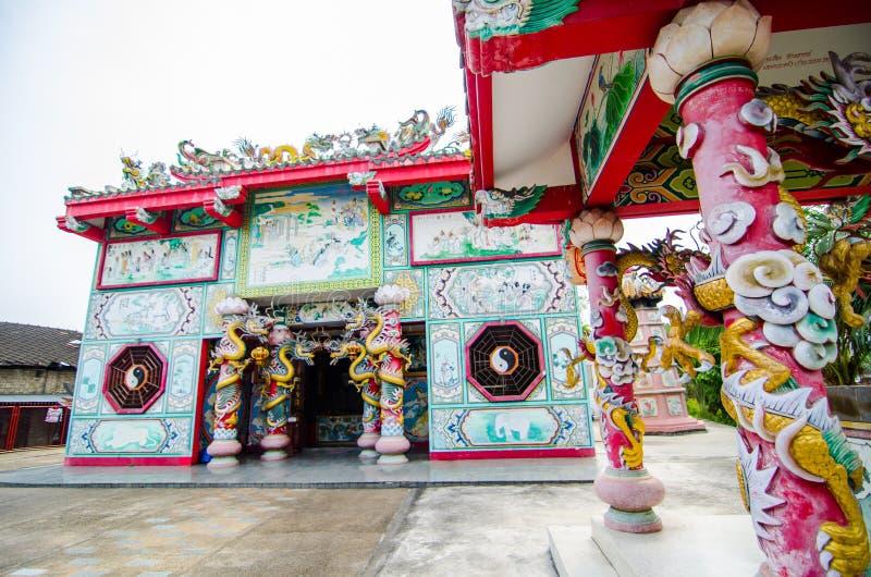 La facciata del tempio cinese colorato fotografia stock libera da diritti