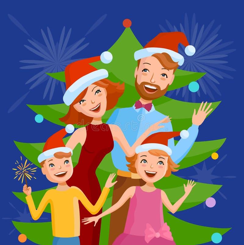 La familia linda de la historieta celebra el Año Nuevo ilustración del vector