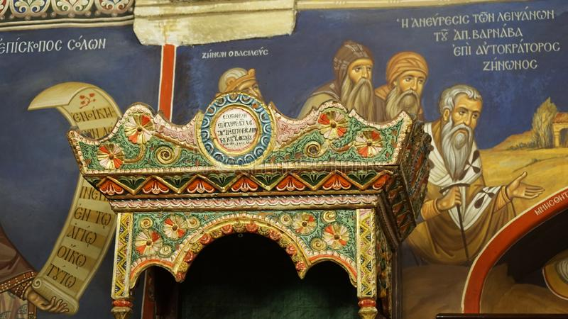 La fe del cristianismo ortodoxo dentro de la iglesia de Chipre foto de archivo libre de regalías
