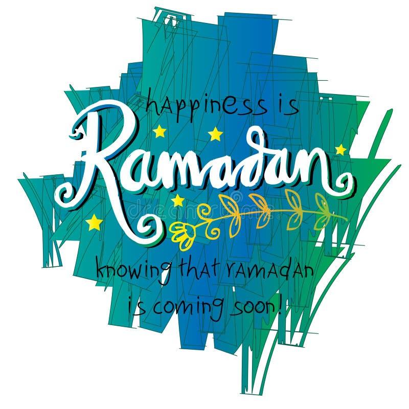 La felicità è il Ramadan che sa che il Ramadan sta venendo molto presto! illustrazione di stock