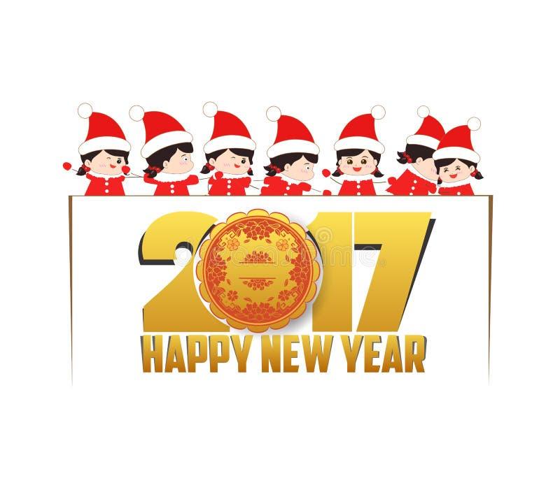 La Feliz Año Nuevo 2017 con la Navidad embroma la bandera stock de ilustración