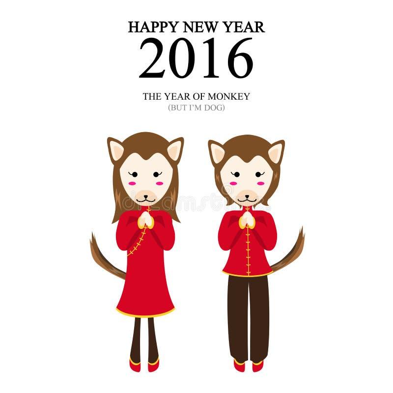 La Feliz Año Nuevo 2016 del mono pero yo está el perro stock de ilustración