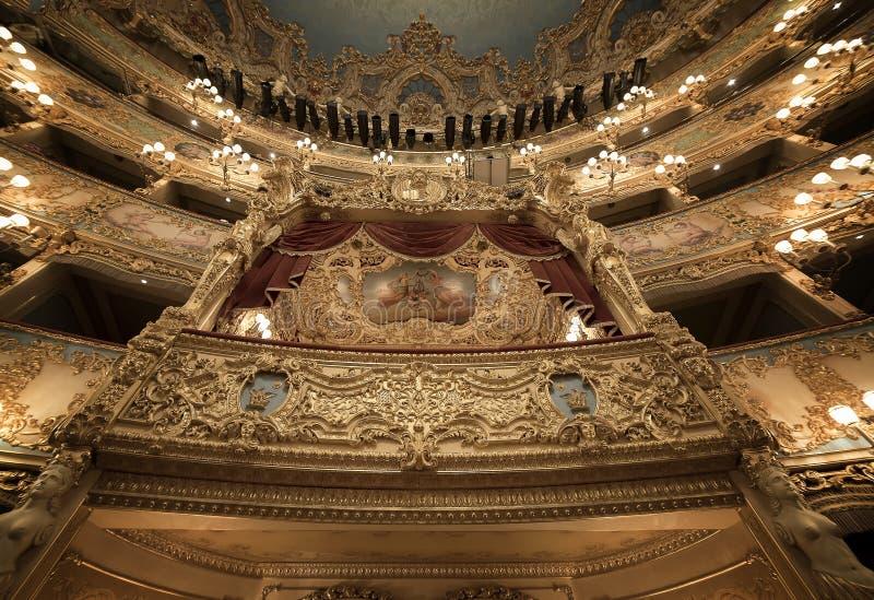 La Fenice de Teatro de mamie photographie stock libre de droits