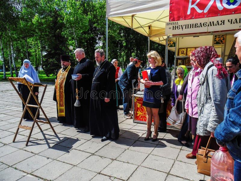 La feria de libro ortodoxa en la región de Gomel de la República de Belarús fotos de archivo libres de regalías