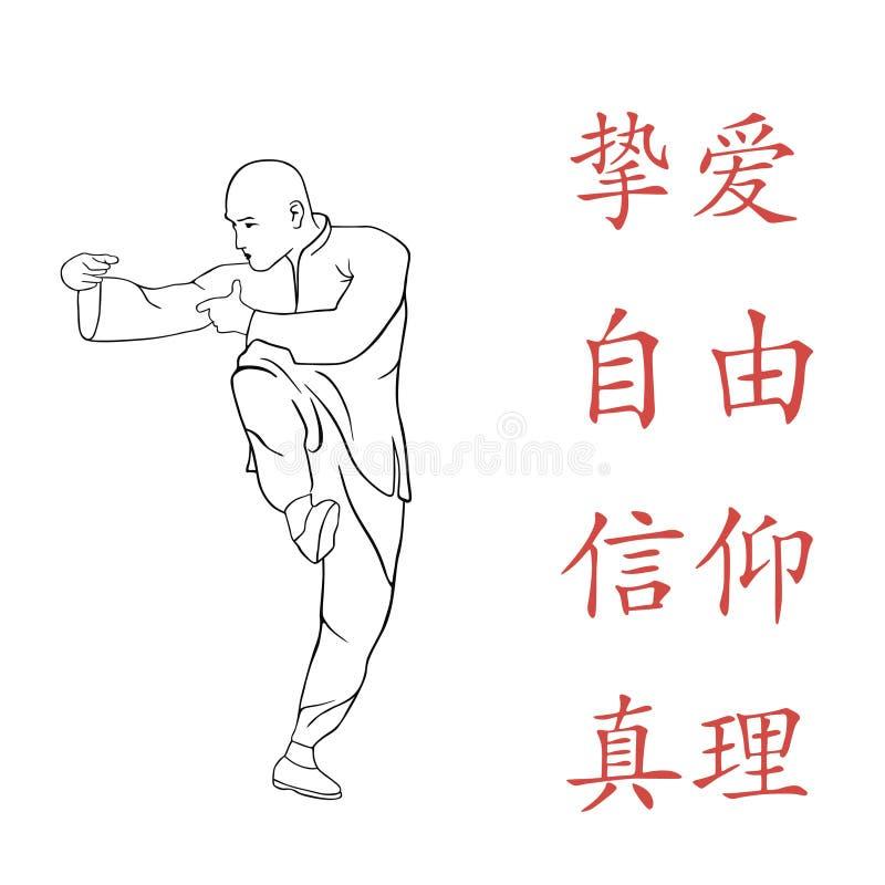 La figure, un homme démontre Kung Fu illustration stock