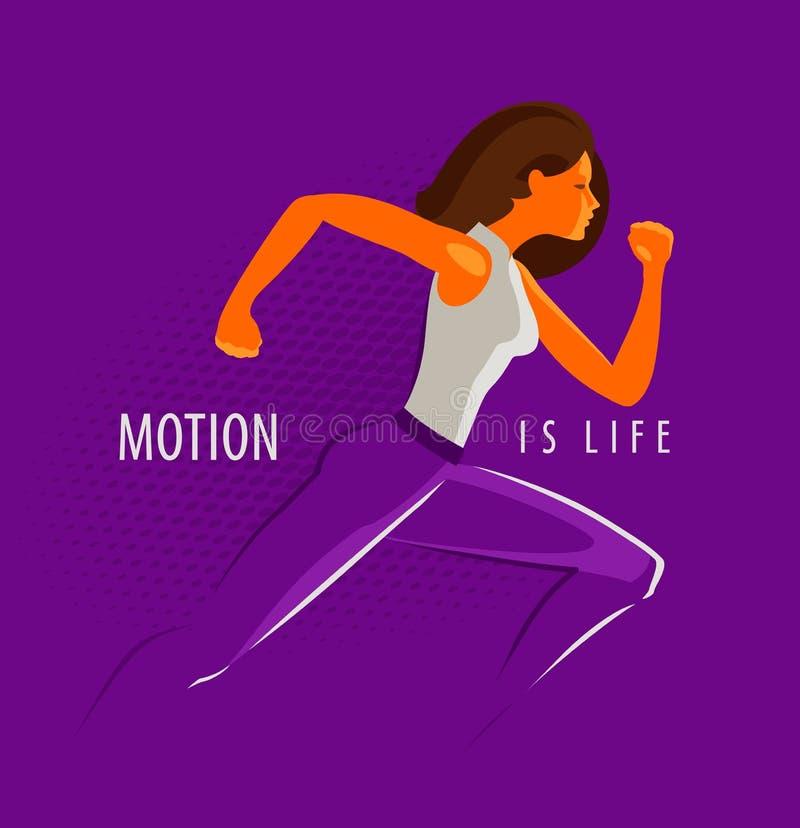 La fille ou une jeune femme est sport rapide courant, concept de forme physique Le mouvement est la vie, expression de motivation illustration stock