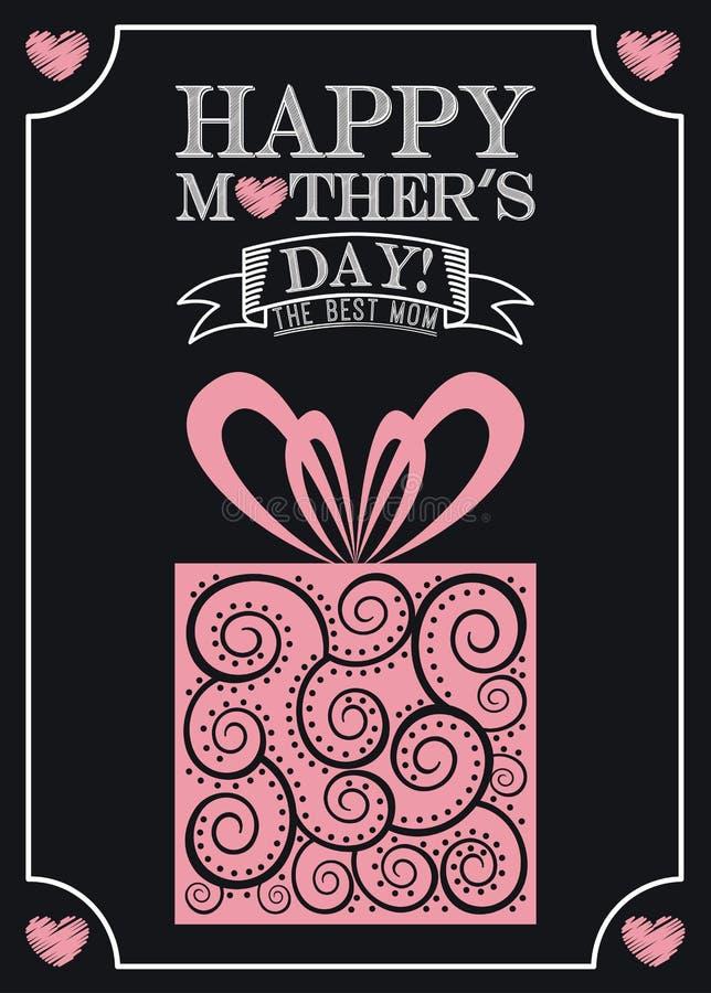 la fleur de jour donne à des mères le fils de momie à illustration de vecteur