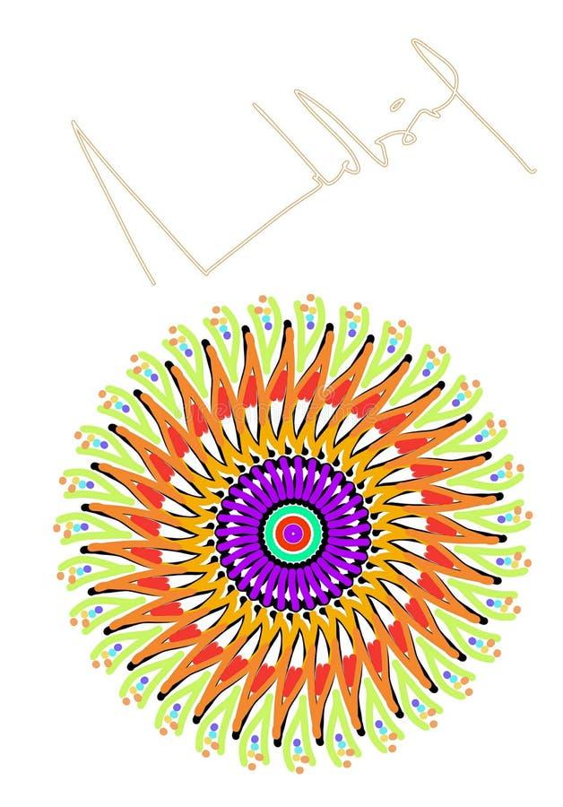 La fleur de ressort photos libres de droits