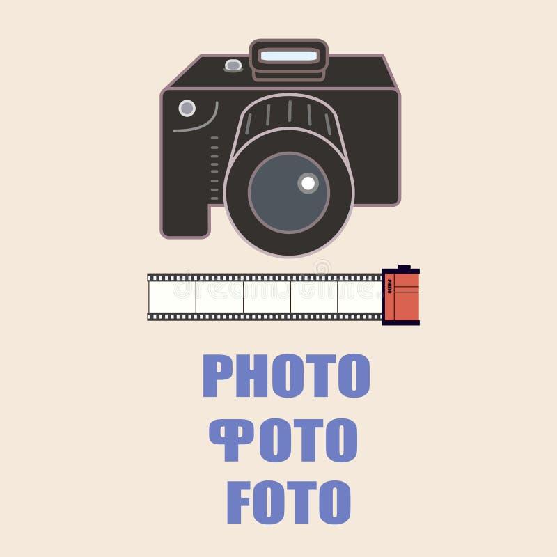 La foto mantiene el logotipo - ` de la foto del ` de la cámara, de la película y del texto en inglés y en ruso stock de ilustración