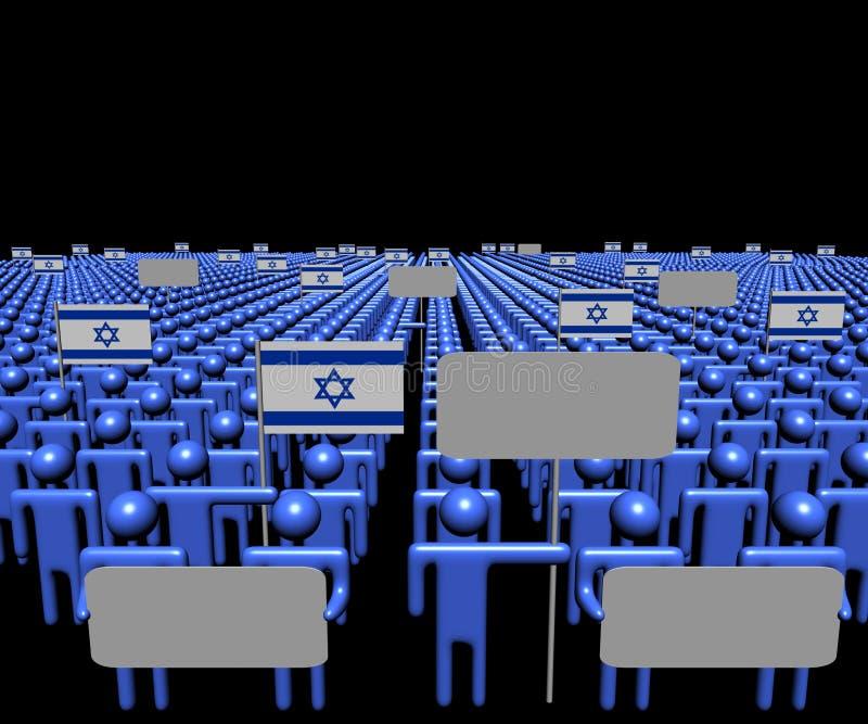 La foule des personnes avec les signes et l'Israélien marque l'illustration illustration libre de droits