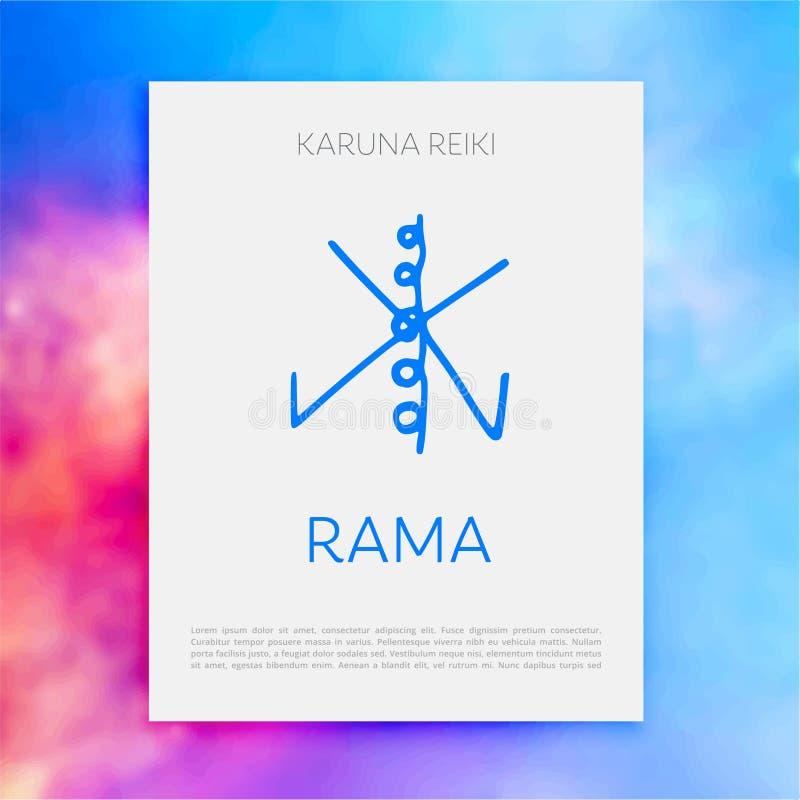 La géométrie sacrée Symbole de Reiki illustration libre de droits