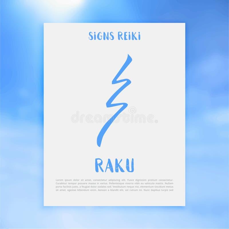 La géométrie sacrée Symbole de Reiki photo libre de droits