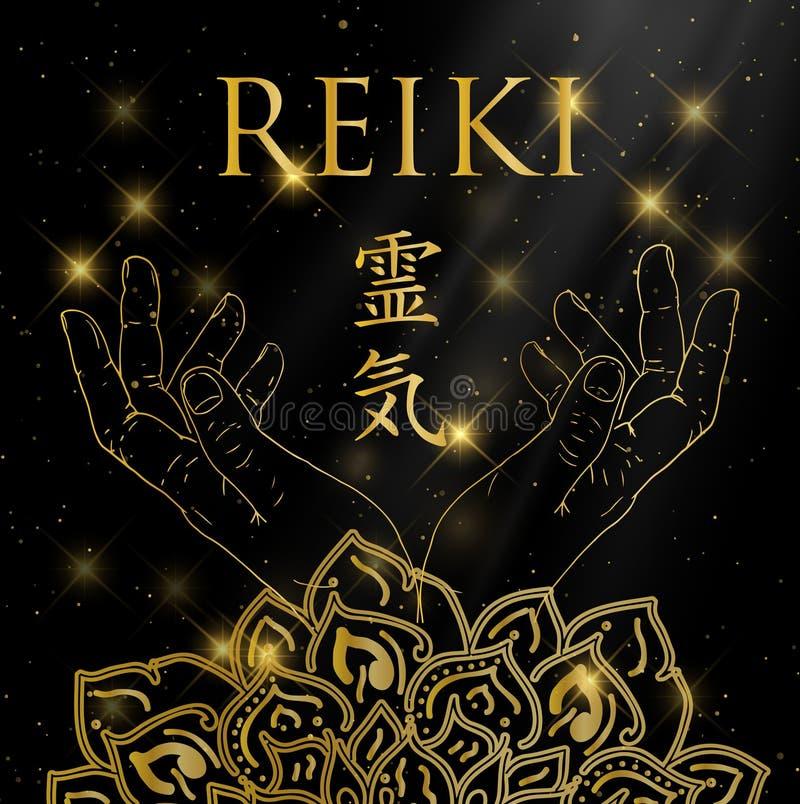 La géométrie sacrée Symbole de Reiki photographie stock