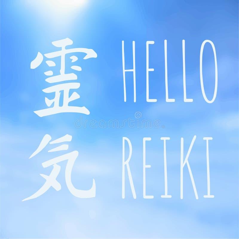 """La géométrie sacrée Symbole de Reiki Reiki se compose de deux mots, Rei signifie le """"universel """"- Ki veut dire """"l'énergie de forc photos libres de droits"""