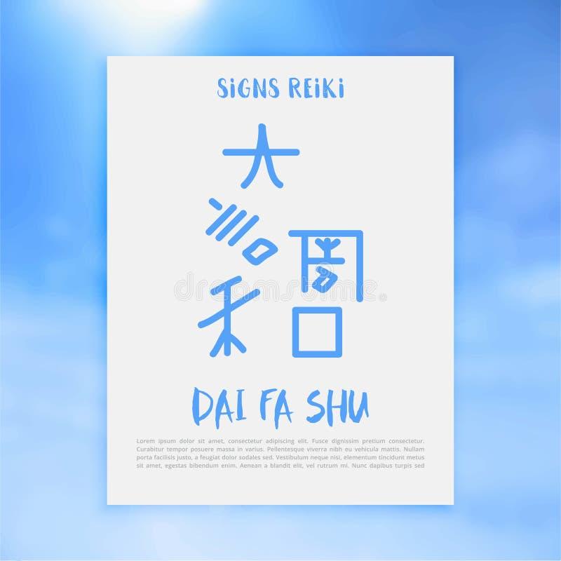 La géométrie sacrée Symboles non traditionnels de Reiki Le mot Reiki se compose de deux mots japonais, Rei signifie l'universel - illustration stock