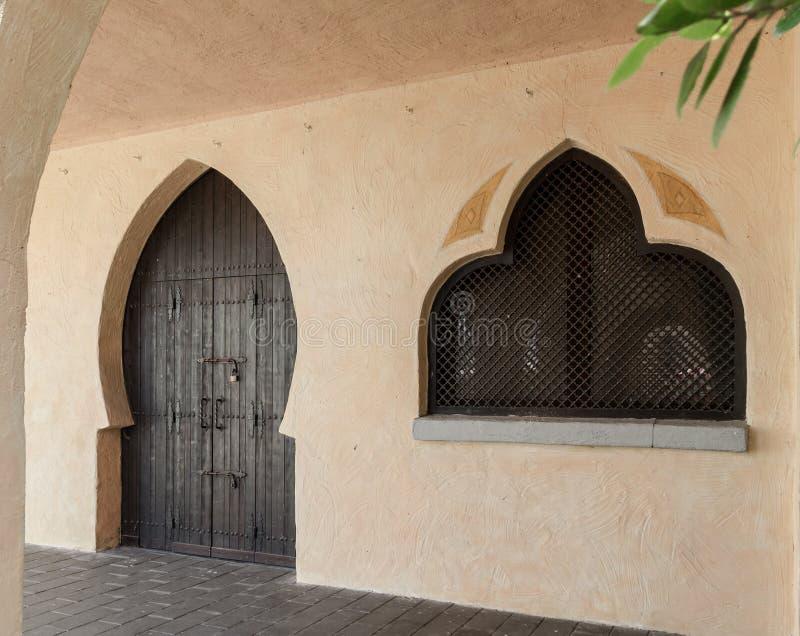 La géométrie typique de l'architecture arabe image stock