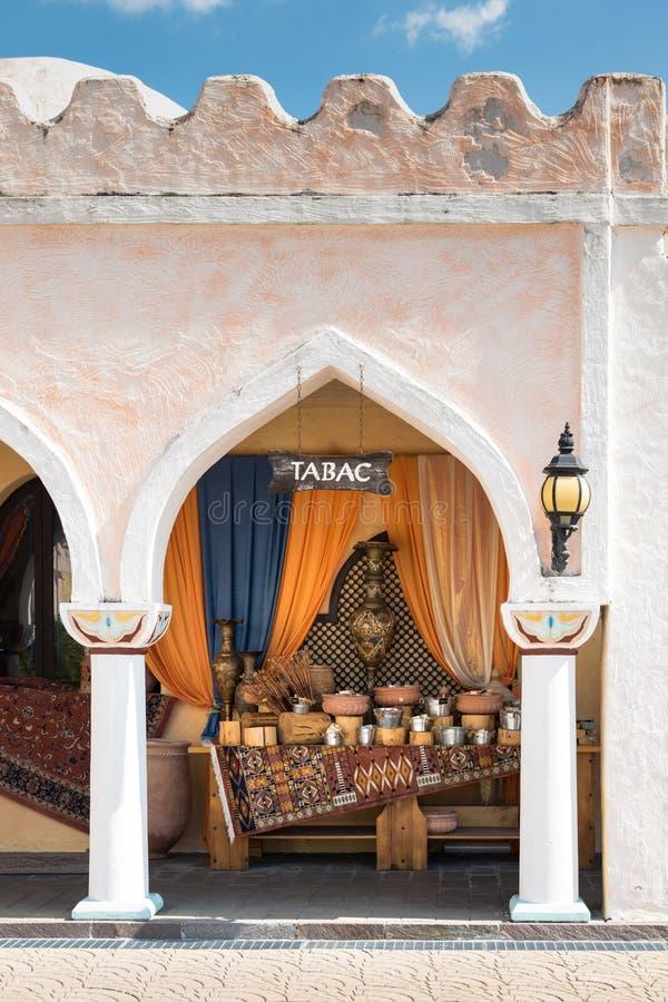 La géométrie typique de l'architecture arabe images libres de droits