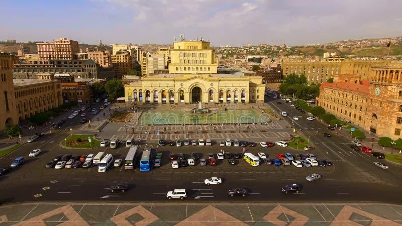 La galería nacional de Armenia localizó en el cuadrado de la república, haciendo turismo en Ereván foto de archivo