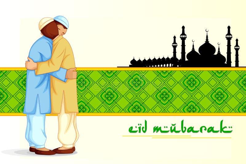 La gente che abbraccia e che desidera Eid Mubarak illustrazione di stock