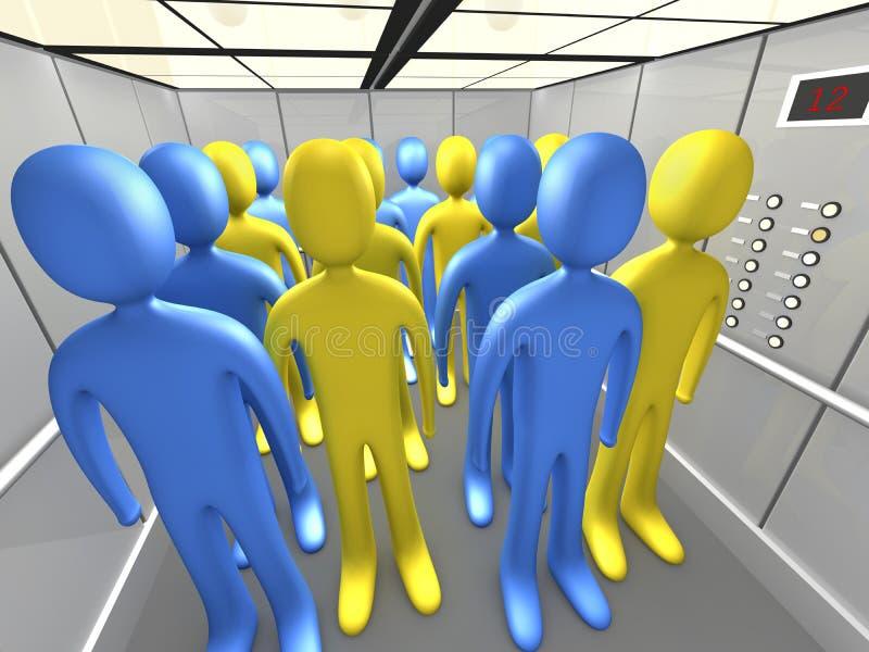 La gente in elevatore illustrazione vettoriale