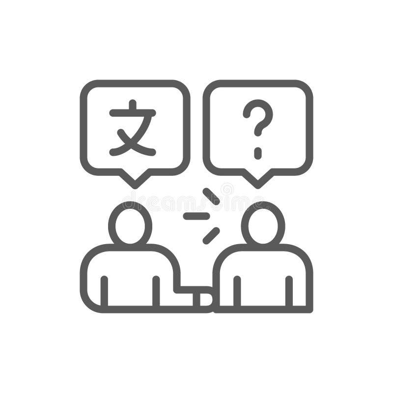 La gente habla los idiomas extranjeros, hombres de negocios discute, charla, burbujas del discurso del di?logo alinea el icono stock de ilustración