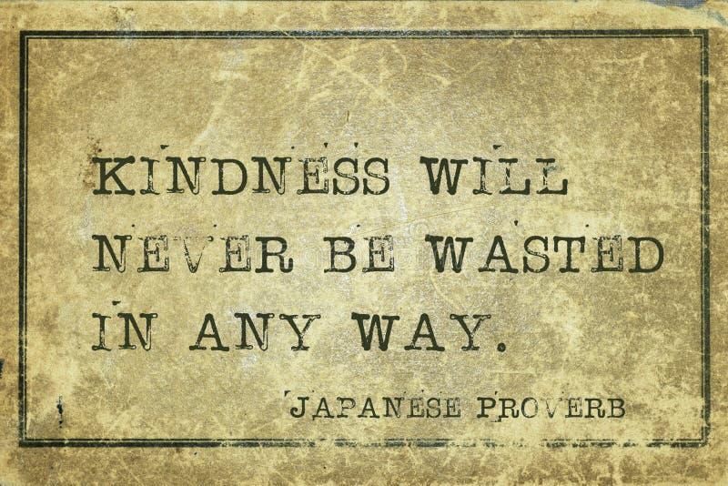 La gentillesse le JP photo libre de droits