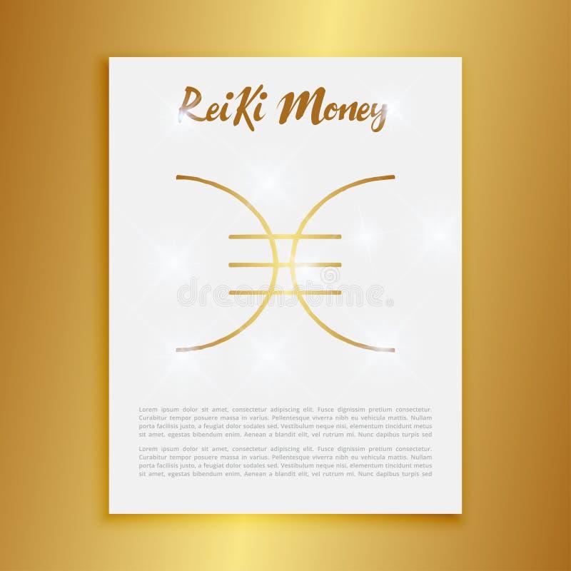 La geometria sacra Simbolo di Reiki La parola si compone di due parole giapponesi, il ` universale del ` di mezzi di Rei - ` di e royalty illustrazione gratis