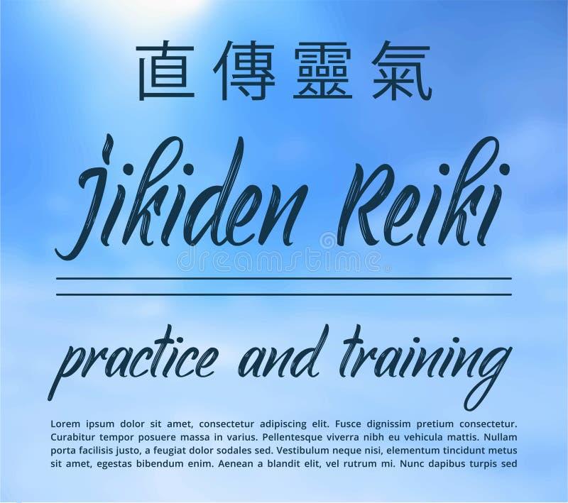 """La geometria sacra Simbolo di Reiki Reiki si compone di due parole, Rei significa """"l'universale """"- Ki significa """"l'energia della  royalty illustrazione gratis"""