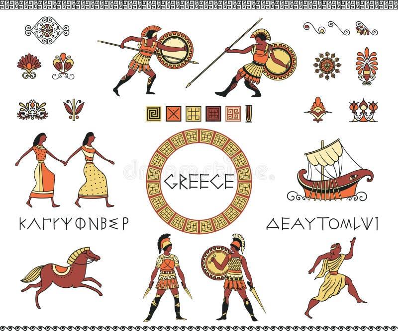 La Grèce antique Ramassage d'éléments décoratifs de conception Lettres du grec ancien d'alphabet, de personnes, de bateau, de che illustration de vecteur