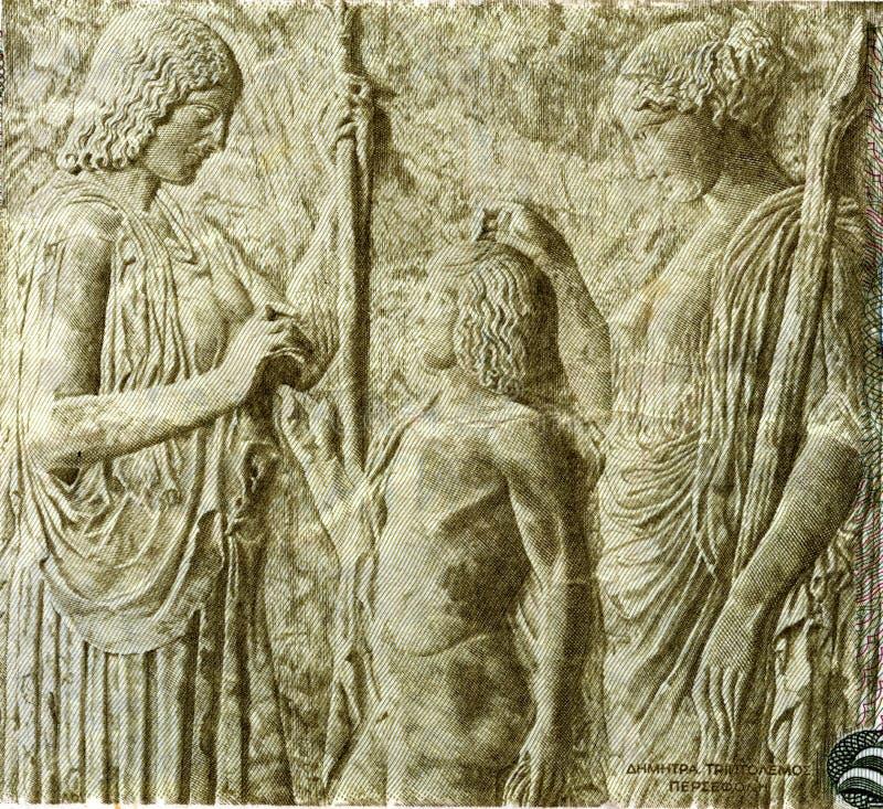 LA GRÈCE - VERS 1960 : Demeter de Dieu sur le billet de banque 1960 de 500 Drachmai f photographie stock