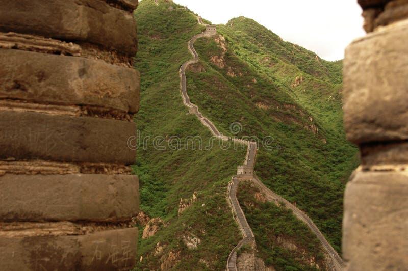 Download La Grande Muraille De La Chine Photo stock - Image du antique, near: 45360284