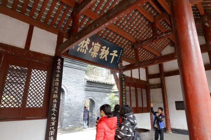 La guida presenta il tempio di wuhou, adobe rgb fotografie stock