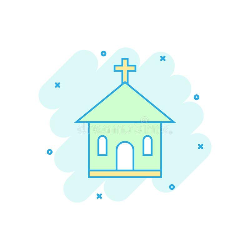 La historieta coloreó el icono del santuario de la iglesia en estilo cómico Bui del templo ilustración del vector