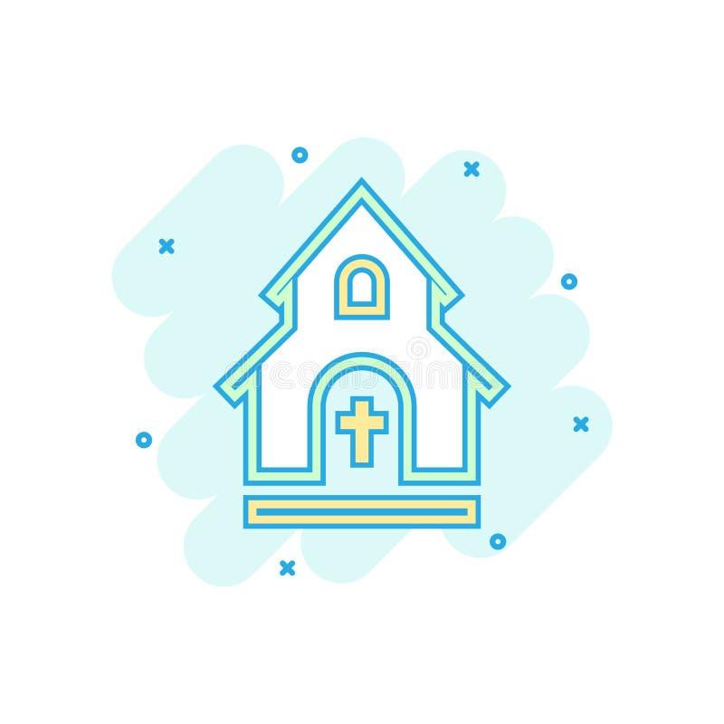 La historieta coloreó el icono del santuario de la iglesia en estilo cómico Bui del templo stock de ilustración
