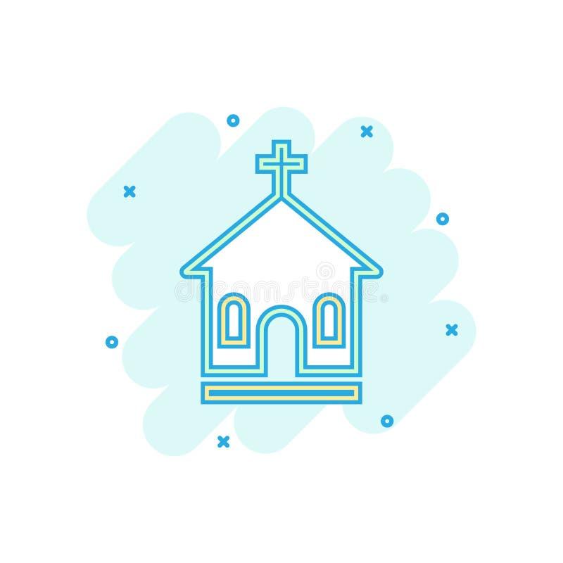 La historieta coloreó el icono del santuario de la iglesia en estilo cómico Bui del templo libre illustration