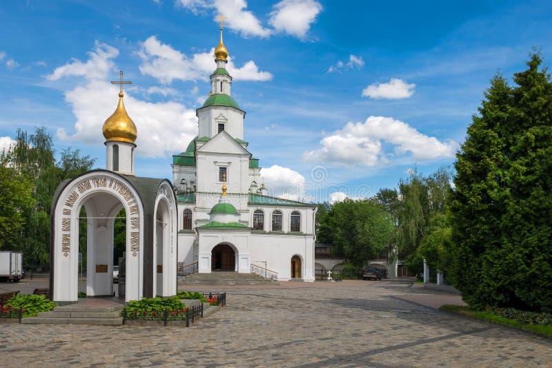 La iglesia de los padres santos de siete consejos ecuménicos Rusia fotografía de archivo libre de regalías