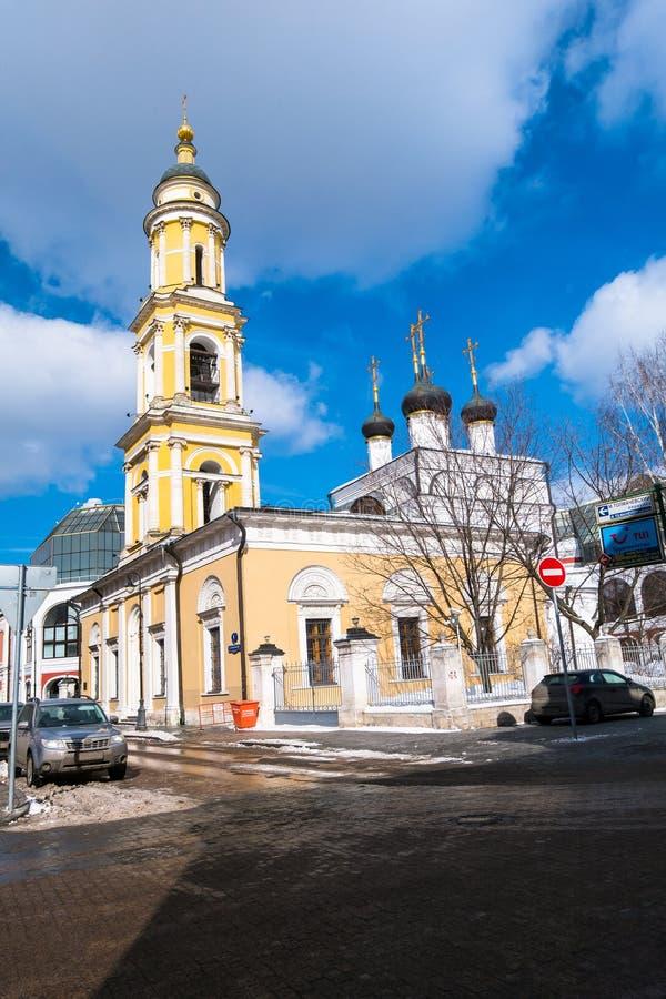 La iglesia del museo de San Nicolás el Wonderworker en Tolmachi moscú Rusia imagen de archivo libre de regalías