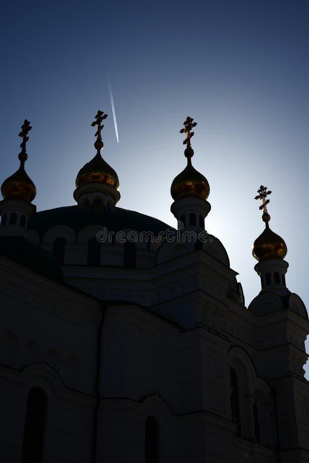 La iglesia del refectorio, Kyiv Pechersk Lavra foto de archivo libre de regalías