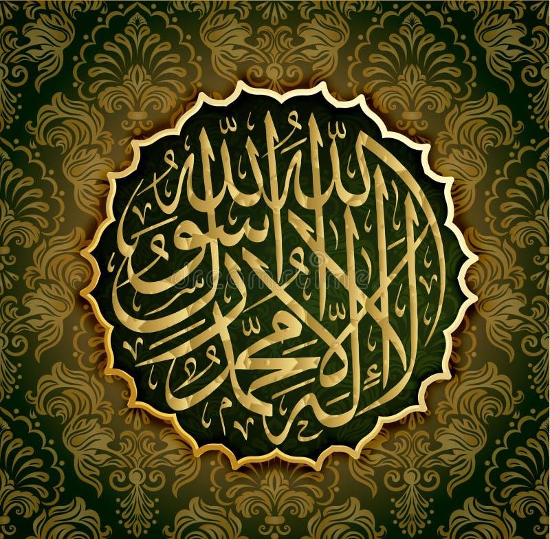 La-ilaha-illallah-muhammadur-rasulullah para el diseño de días de fiesta islámicos Este colligraphy significa que no hay dios dig libre illustration