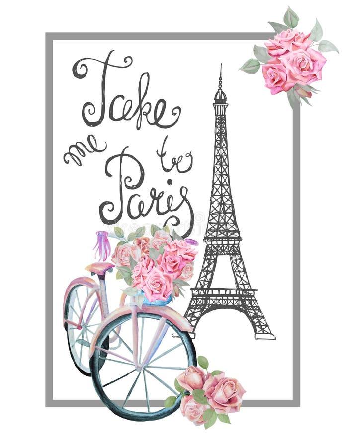 La impresión romántica de la camiseta de París con la bicicleta, torre Eiffel y subió ilustración del vector
