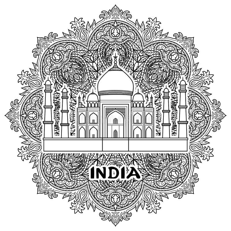 La India Taj Mahal stock de ilustración