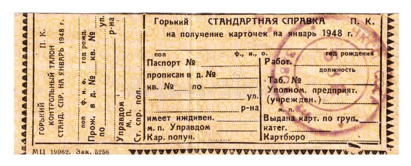 La información estándar fotografía de archivo