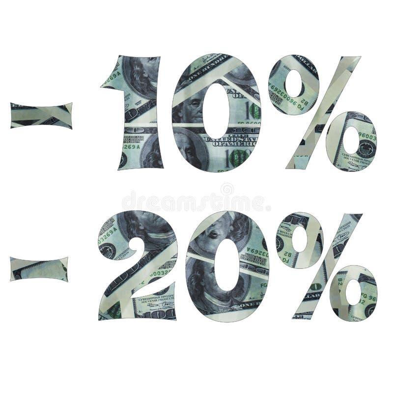 La inscripción del interés en la venta con la imagen de dólares dentro ilustración del vector