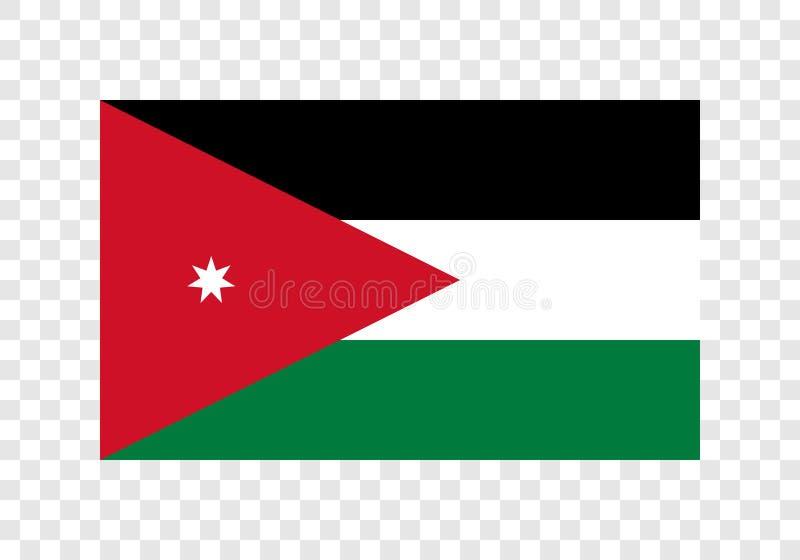 La Jordanie - drapeau national illustration libre de droits